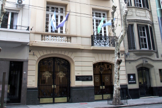 Instituto de la Marina Mercante